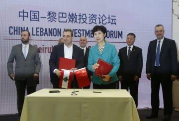 ベイルートで中国·レバノン投資フォーラム 中国の投資を誘致