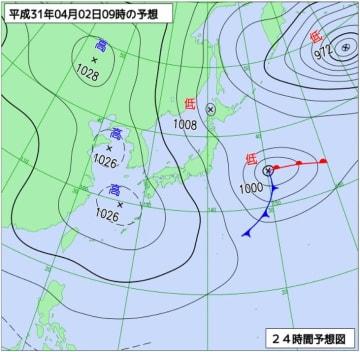 4月2日午前9時の予想天気図(気象庁HPより)