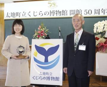 和歌山県太地町の町立くじらの博物館で発表された公式ロゴマーク。左はデザインした西野有香さん、右は林克紀館長=2日午前
