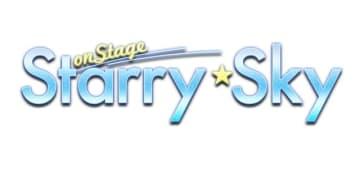 舞台『Starry☆Sky on STAGE』ロゴ(C)Arithmetic / (C)『Starry☆Sky on STAGE』製作委員会