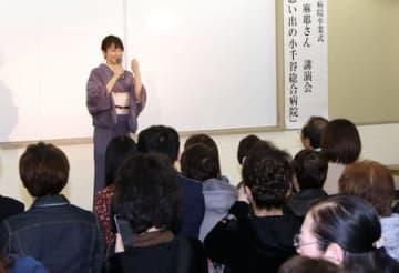 小千谷紬(つむぎ)の着物姿で登場し、旧小千谷総合病院の思い出を語った小林麻耶さん=3月30日、小千谷市本町1