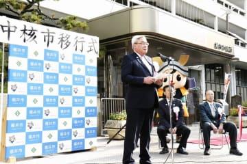 福井県福井市が中核市に移行し「新たな時代を切り開きたい」と決意を述べる東村新一市長=4月1日、福井市役所