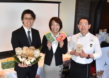 キノコを使ったソースを開発した(左から)玉光園の古川社長、博子さんと地井さん