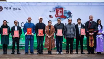高品質で安全·安心な茶葉生産地建設に取り組む 貴州省