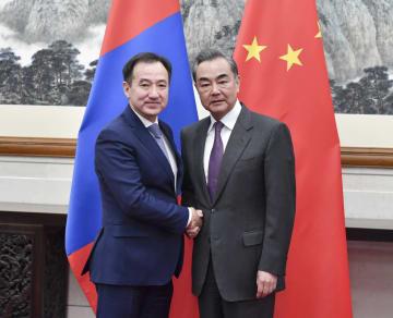 王毅氏、モンゴル外相と会談