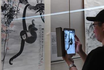 張大千生誕120年記念特別展 台北故宮博物院で開幕