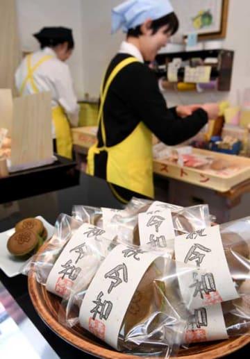 新元号決定を記念して発売した「令和どら」=2日午後、宮崎市松橋2丁目・壽康庵