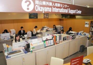 オープンした県外国人相談センター