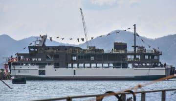進水式を終えた瀬戸内海汽船の新型フェリー=3日午前、広島県呉市