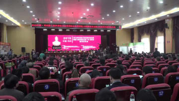 張仲景経方運用国際フォーラム 中国医学者600人が参加