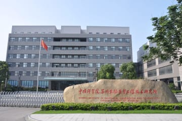 AIでがんの悪性度分類 中国の研究所