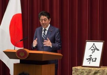 新元号「令和」について談話を発表する安倍晋三首相(写真:AFP/アフロ)