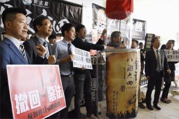 香港立法会前で「逃亡犯条例」改正への反対デモを行う民主派議員ら=3日(共同)