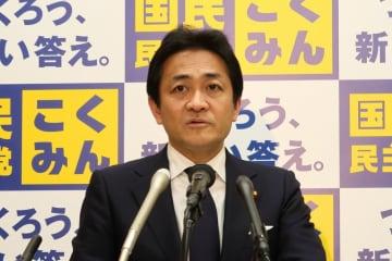 記者会見する国民民主党の玉木雄一郎代表