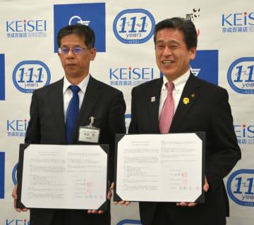 協定書を交わした先崎光市長(右)と斎藤貢社長=水戸市泉町