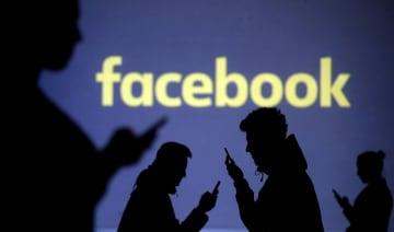 スクリーンに投影されたフェイスブックのロゴ=2018年3月、サラエボ(ロイター=共同)