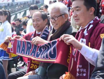 応援に駆け付けた習志野高OBの谷沢健一さん(中央)。右は宮本泰介習志野市長、左は小西薫校長=3日午後、兵庫県西宮市の甲子園球場