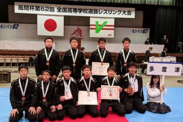 21年ぶりに学校対抗戦3位入賞を果たした多度津(香川)=チーム提供