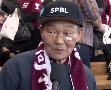 習志野高校センバツ準V エース飯塚投手の祖父伊藤さん 「夏に頑張れよ」
