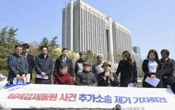 4日、ソウルで元徴用工らの追加提訴について記者会見する弁護団ら(共同)