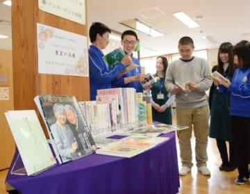 皇室関連書籍や平成史に関する本を紹介するテーマ図書展