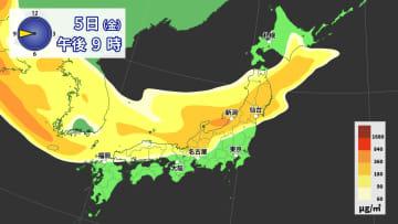 5日(金)午後9時の黄砂(ダスト下層濃度)予想
