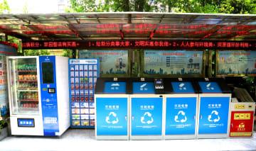 ネットで楽しく清掃 中国でごみ回収革命