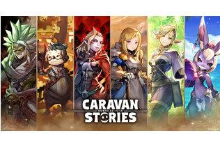 PS4版『CARAVAN STORIES』公式サイト&Twitterを公開!イアルの世界に住まう6つの種族を紹介