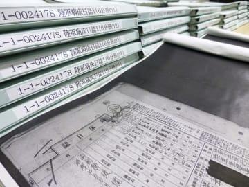福岡共同公文書館が保管、公開している「陸軍病床日誌」の複写(氏名、年齢は黒く塗りつぶされている)