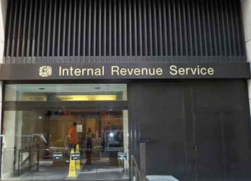 IRS to issue tax refunds during government shutdown