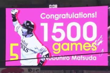 ソフトバンク・松田宣浩が通算1500試合出場を達成【画像:(C)PLM】