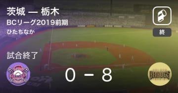 【BCリーグ前期】栃木が茨城に大きく点差をつけて勝利
