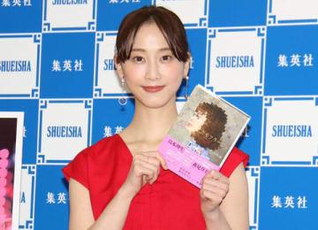短編集「カモフラージュ」の刊行記念トークイベントの前に会見した松井玲奈さん
