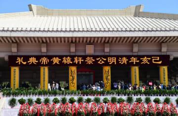 清明節に黄帝を祭る 陝西省黄陵県