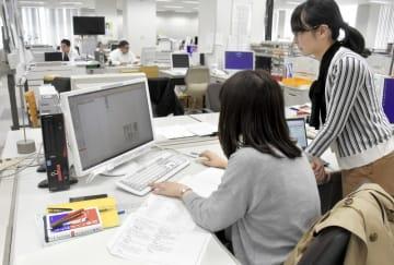 「新聞版ハッカソン」で紙面作りに使用する専用の組版端末=福井新聞社