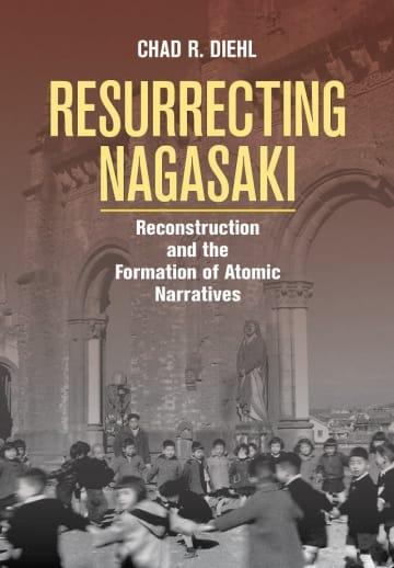 被爆後の長崎の再建について昨年出版した本(ディールさん提供)