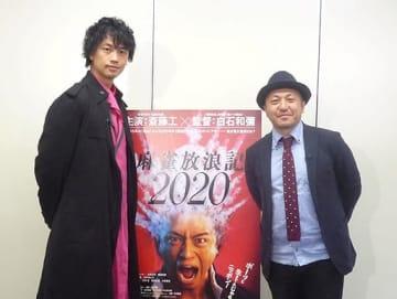 「作品がノーカットで公開されてうれしい」と話す斎藤さん(左)と白石監督=6日、大阪市北区の東映関西支社