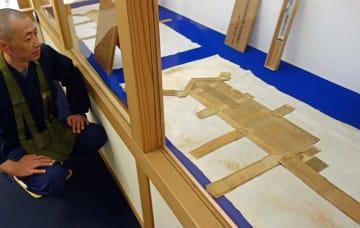 息子の形見で建礼門院が自ら縫った「安徳天皇御衣幡」+(京都市東山区・長楽寺)