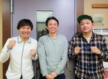左から、滝沢秀一、有吉弘行、西堀亮