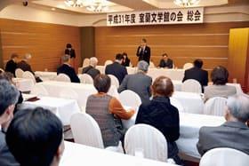 特別企画展の開催など19年度事業計画を決めた総会