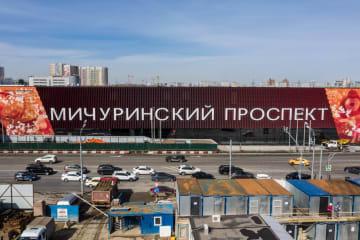中国企業が請け負った初の地下鉄トンネルが貫通 ロシア·モスクワ