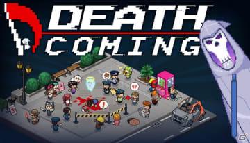 死神の代理として街中の魂を集めるパズルゲーム「Death Coming」Switch版が配信!