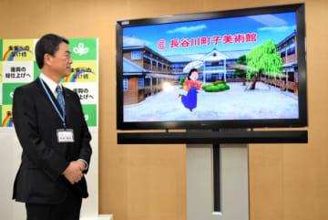 県内の観光地が登場する「サザエさん」のオープニングを紹介する村井知事=8日、県庁