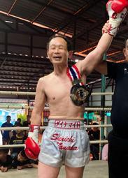 タイのムエタイの世界タイトルマッチで勝利した田中信一さん(3月9日、田中さん提供)