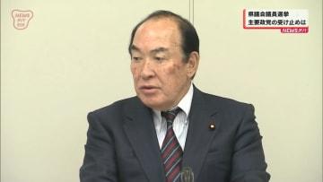 7立憲民主党千葉県連 生方幸夫代表「結果はまずまず」