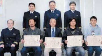 表彰を受けた4人と大分海上保安部職員
