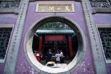 世界文化遺産 マカオの媽閣廟を訪ねて