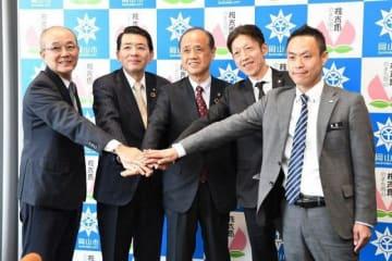 起業を支援する官民組織の設立を発表した大森市長(中央)ら