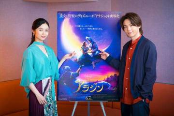 実写映画「アラジン」でアラジンの日本語吹き替えを担当する中村倫也さん(右)と木下晴香さん(C)2019 Disney Enterprises, Inc. All Rights Reserved.