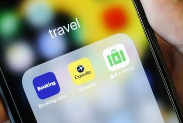 旅行サイト「ブッキング・ドットコム」、「エクスペディア」、「楽天トラベル」のスマートフォン用アプリ